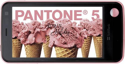 Анонсирован новый смартфон Sharp Pantone 5 107SH