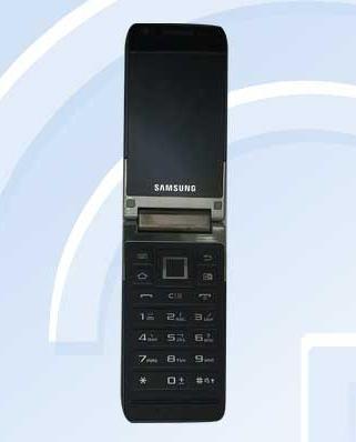 Смартфон Samsung GT-B9120