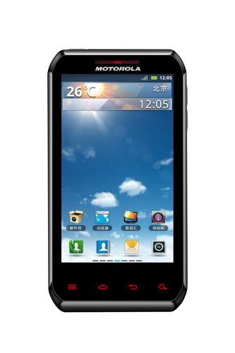 В Китае стартовали продажи смартфона Motorola XT760