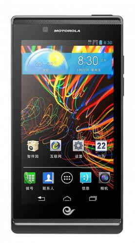 Анонс смартфона Motorola Razr V XT889 в Китае