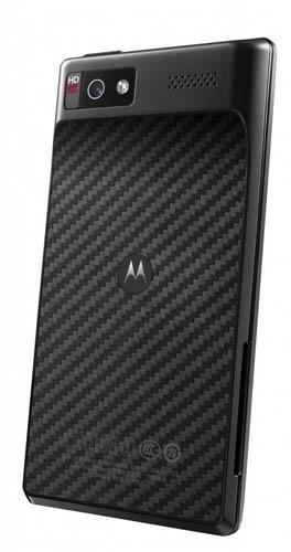 Смартфон Motorola Razr V XT889