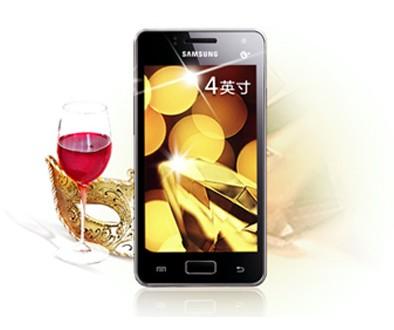 Samsung GT-i8250