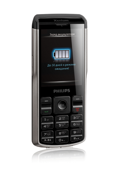 Philips Xenium Champion