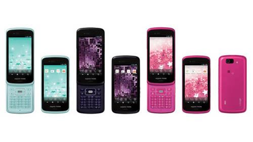 Sharp Aquos Phone SL IS15SH
