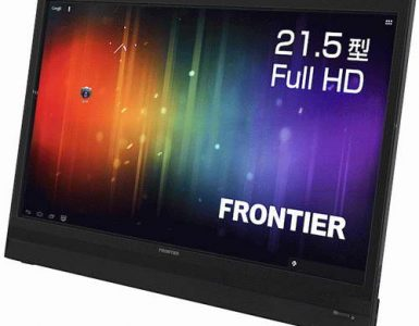 Frontier FT103 KOUZIRO