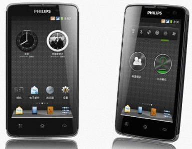 Philips W732