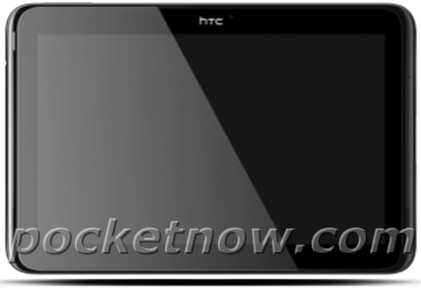HTC Vertex