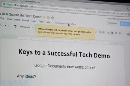 Обновление Google Drive