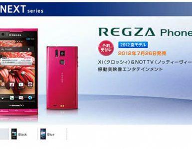 Toshiba REGZA T-02D
