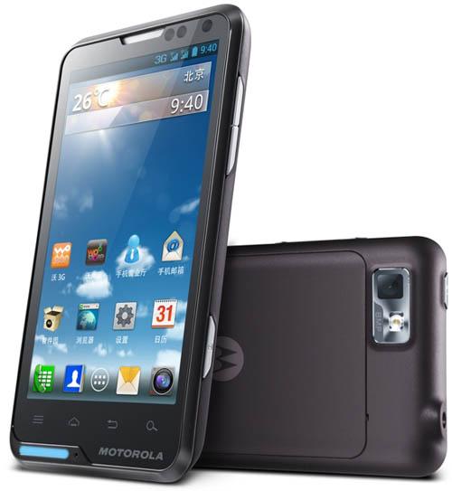 Motorola XT685