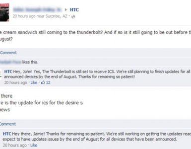 Android 4.0 Ice CReam Sandwich для смартфонов HTC