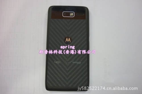 Motorola DROID M