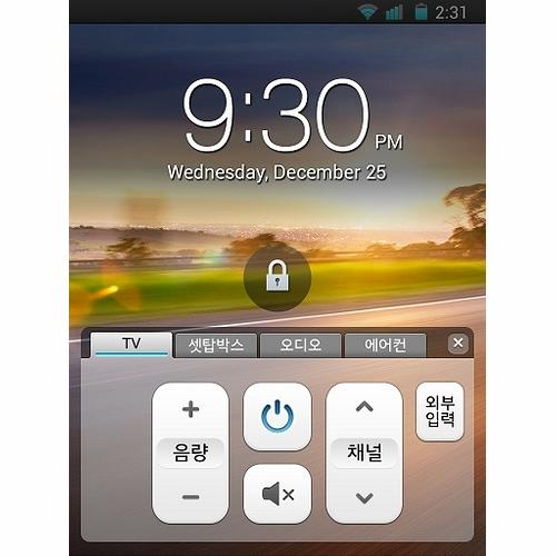 Система QRemote в LG Optimus Vu 2