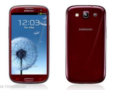 Красный Samsung Galaxy S3