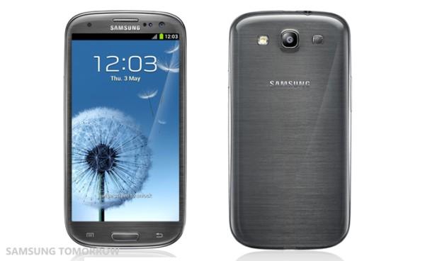Серый Samsung Galaxy S3