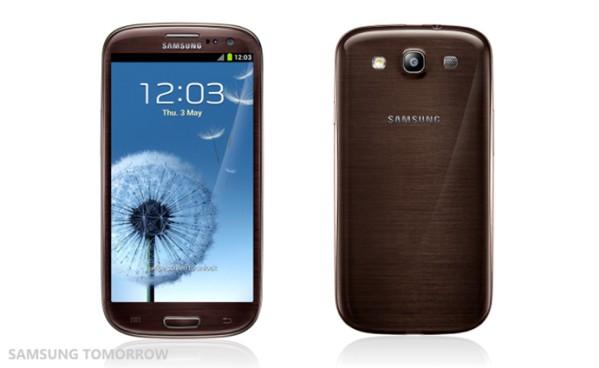 Коричневый Samsung Galaxy S3