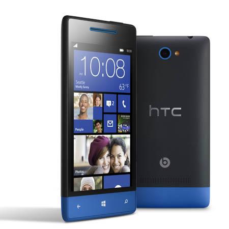 ZTE Windows Phone 8S