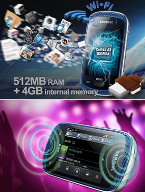 Первые фотографии смартфона Samsung Galaxy Music