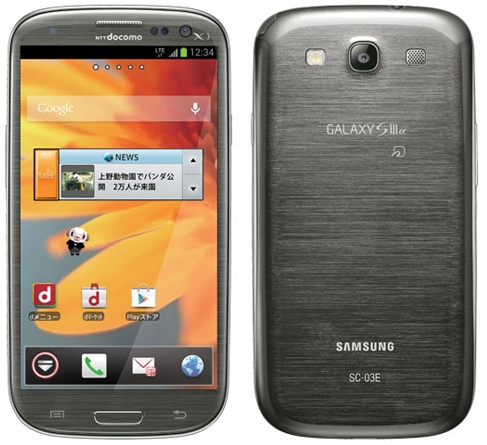 Samsung Galaxy S3 Alpha