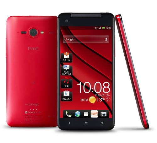 Анонс смартфона HTC J butterfly