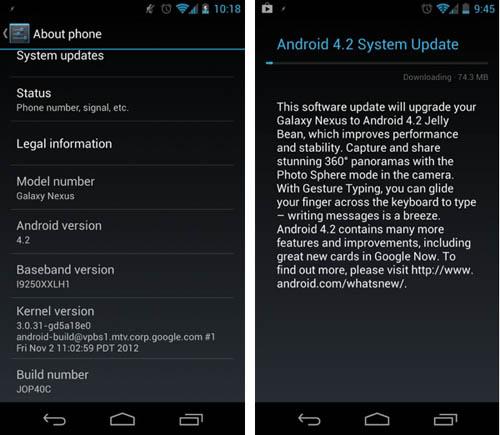 Обновление прошивки для Galaxy Nexus