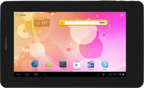 Gmini MagicPad H702WS