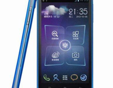 Lenovo LePhone S890
