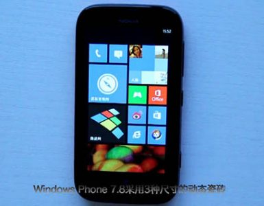 Nokia Lumia 510 работает на Windows Phone 7.8