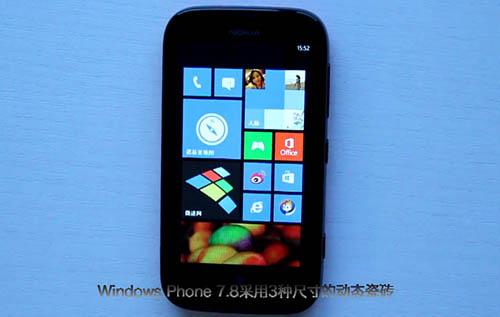 Nokia Lumia 510 работает на Windows Phone 7.8