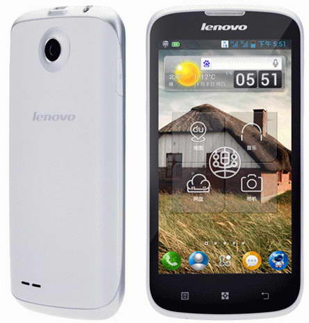 Lenovo IdeaPhone A586