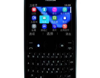 Nokia 2050
