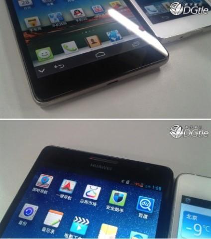 """Живое"" фото Huawei Ascend Mate"