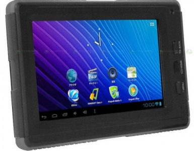 Geanee Android Tablet