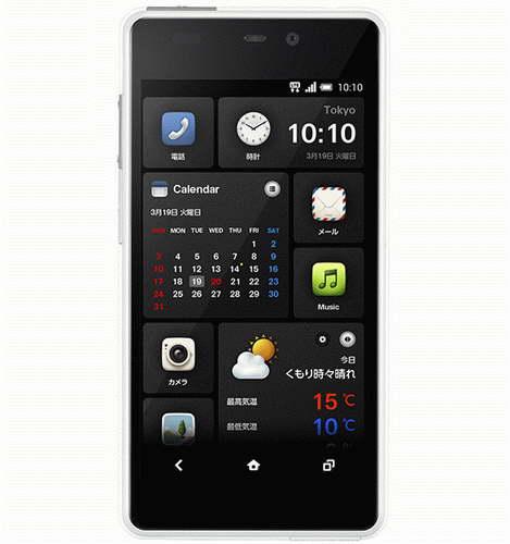 Анонс смартфона HTC Infobar A02