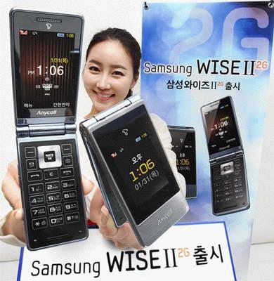 Samsung Wise II 2G