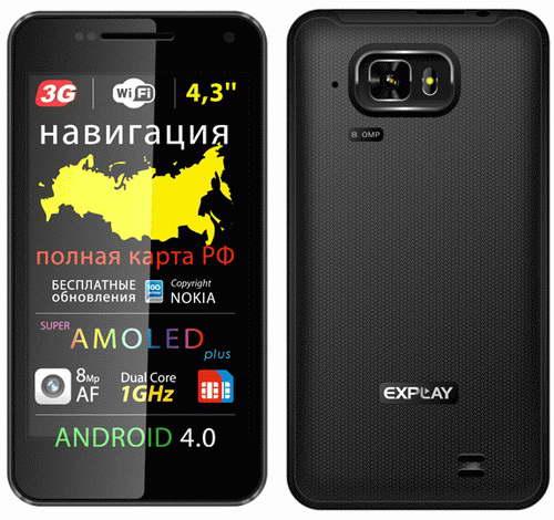 Старт продаж Explay Infinity II в России
