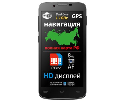 Explay HD