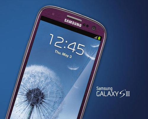 Готовится релиз Samsung Galaxy S III в фиолетовом цвете