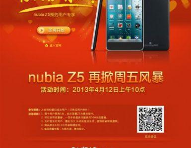 ZTE Nubia Z5