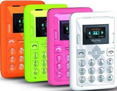 Qumo CardPhone