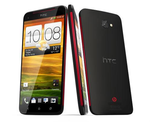 Обновление для смартфона HTC Butterfly