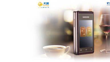 Samsung W789 Hennessy