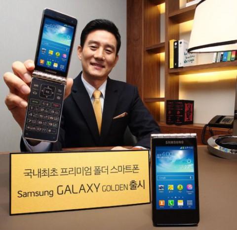 Анонс смартфона Samsung Galaxy Golden