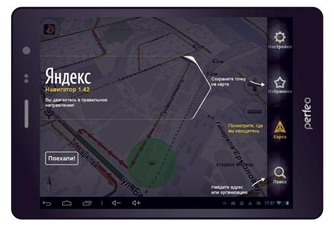 Анонс планшета Perfeo 7919-IPS