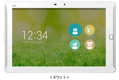 Fujitsu Arrows Tab FJT21