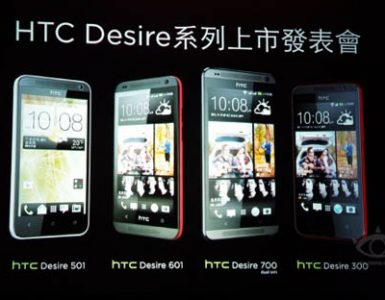 HTC Desire 700, Desire 501 и Desire 601 Dual