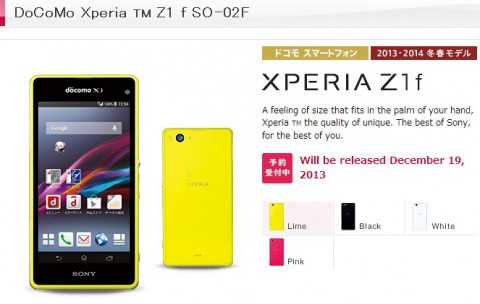 Старт продаж Sony Xperia Z1f в Японии