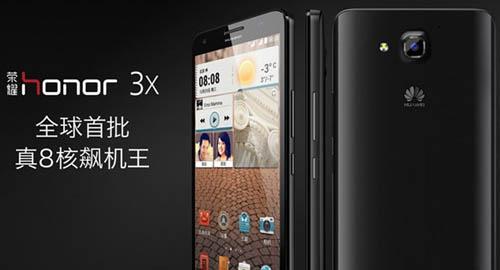 Анонс смартфонов Huawei Honor 3X и Honor 3C