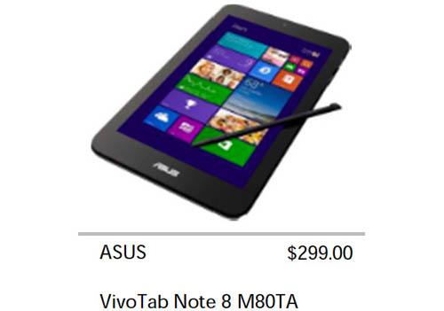 Готовится к релизу планшет ASUS VivoTab Note 8