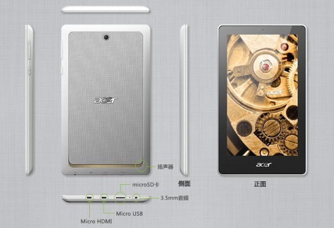 Анонс бюджетного планшета Acer Tab 7